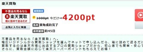 hikaku3.jpg